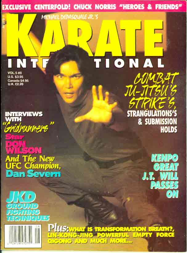 07/95 Karate International